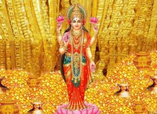Akshaya Tritiya Gallery