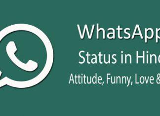 Best Whatsapp Status in Hindi