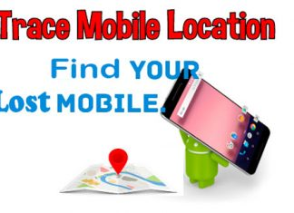 Track Mobile Location Even in Silent Mode
