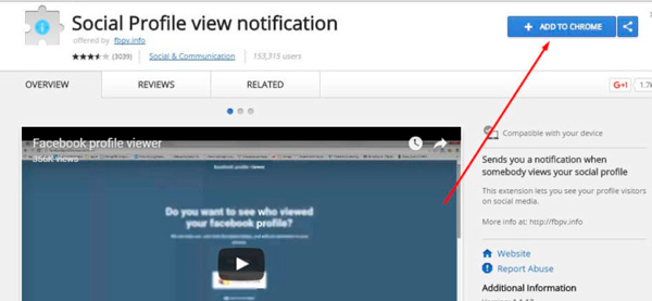 How To Check Who Viewed Your Facebook Profile? (Answer Updated)
